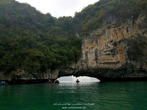 gallery-vietnam-safarnameh (14)