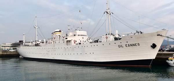 کشتی بیمارستان گیل ایانز